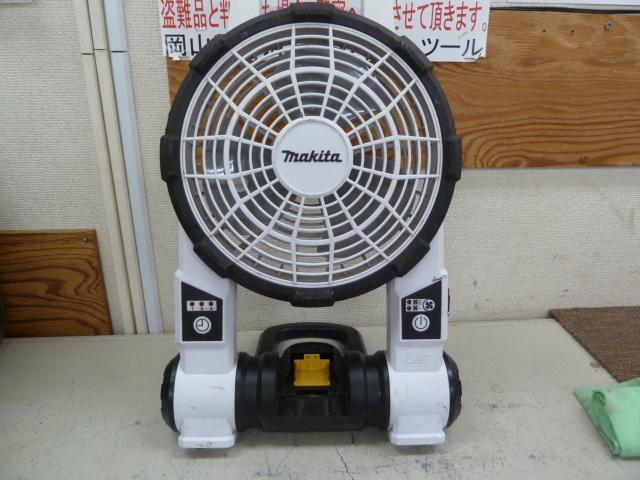 マキタ makita 充電式 ファン CF201D を買取しました。岡山店2020年8月30日