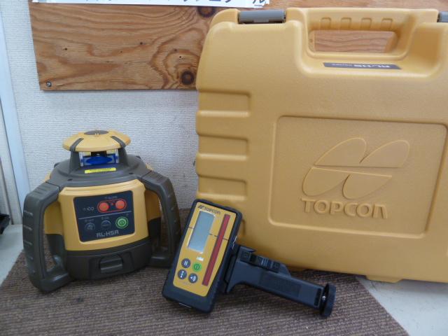 ポジショニング  TOPCON ローテーティングレーザー トプコン RL-H5A 回転レーザー を買取しました。岡山店