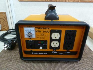 日動工業 降圧専用トランス TORAPACK 200v→100v 20A NTB-200D を買取しました。岡山店2020/9/11