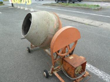 浅香工業 日工業 ポットミキサー NGM-25BC、コンクリートミキサー を買取しました。岡山店2020/9/14