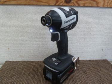 パナソニック panasonic インパクトドライバ 18V EZ 75A7LS2G-H を買取しました。岡山店 2020/9/14