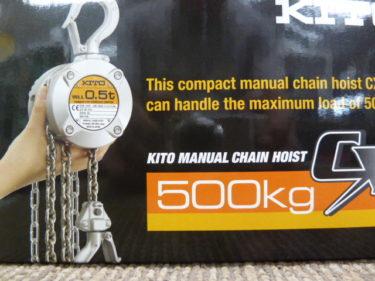 KITO キトー、チェーンブロック CX005・レバーブロック LB008 を買取しました。岡山店