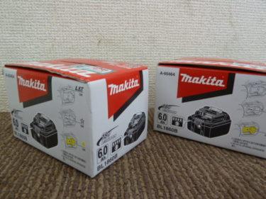 マキタバッテリー BL1860B 新品・中古品 買取強化中です。