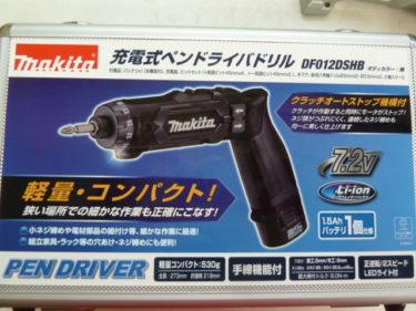 マキタ  7.2V 充電式ペンドライバドリル DF012DSHX を買取しました。岡山店2020/9/24