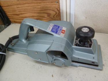 日立 136mm 電気かんな F41 を買取しました。岡山店2020/9/29