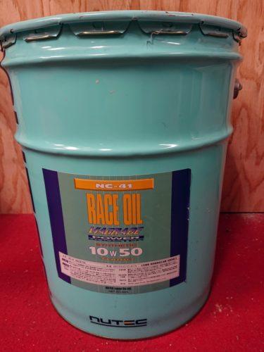 ニューテック RACE OIL NC-41 10W50を買取出品しました!倉敷店