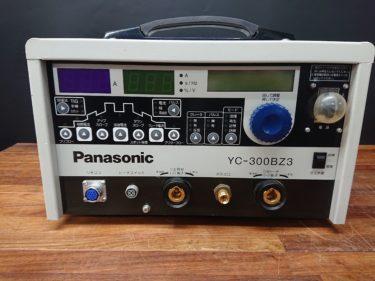 パナソニック フルデジタルTIG溶接機YC-300BZ3を買取・出品しました!倉敷店2020/10/8