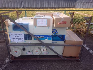 ネオライスマスター 籾摺機を出品しました!倉敷店