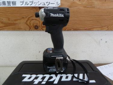 マキタ 14.4V充電式インパクトドライバー TD161DRGXB を買取しました。岡山店2020/10/5