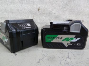 HiKOKI(ハイコーキ) 旧日立工機 リチウムイオン電池 36V マルチボルト  BSL36A18 を買取しました。岡山店2020/10/9