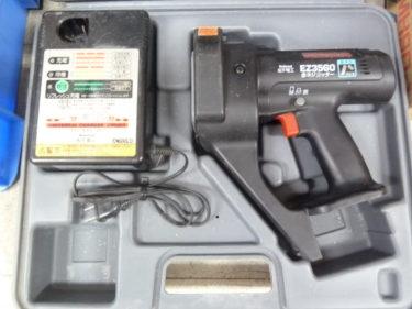 ナショナル〈松下電器) 充電式 全ねじカッター EZ3560 を買取しました。岡山店2020/10/22