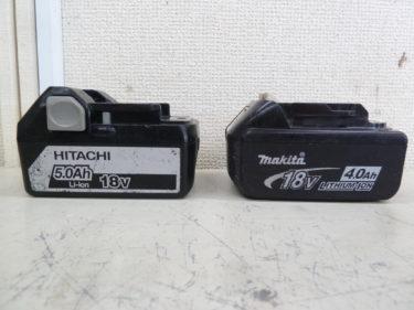 マキタ・日立〈ハイコーキ〉・新品/中古 バッテリー 18Vインパクトドライバー 買取強化中です。岡山店2020/10/25