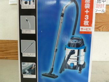 ETG Japan Vacmaster  乾湿両用集じん機  VO1220SFD-SP を買取しました。岡山店2020/11/1