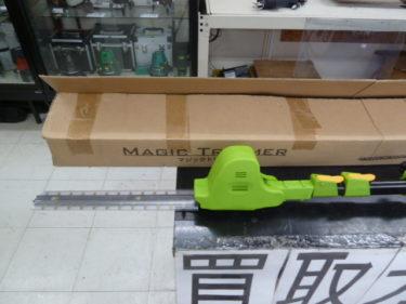 マジックトリマー 充電式コードレス伸縮植木バリカン 軽量 バッテリー式 を販売中です。岡山店2020/11/2