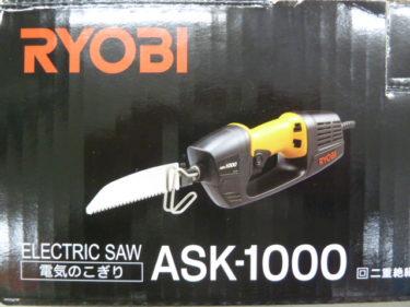 リョービ(RYOBI) 電気ノコギリ ASK-1000 を買取しました。岡山店2020/11/2