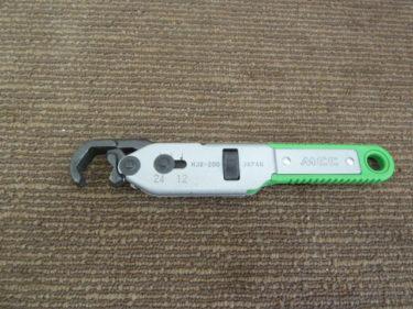 松阪鉄工所 MCC メカレンチ 200 MJW-200 作業工具:配管工具:特殊工具