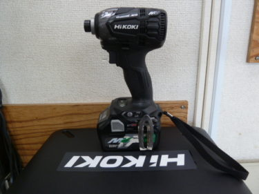 HiKOKI(ハイコーキ) 旧日立工機 マルチボルト(36V)コードレスインパクトドライバ:WH36DA を買取しました。岡山店2020/11/12