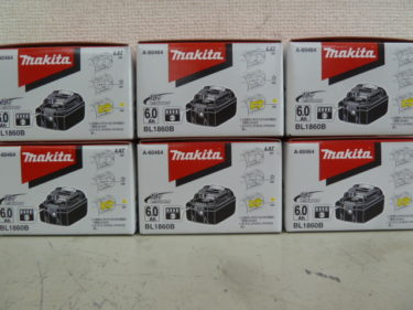 マキタバッテリー BL1860B を買取しました。岡山店2020/11/13