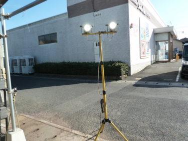 自動車整備工場から スタンド付き投光器 を買取しました。板金の時に?使用していたのかも? 岡山店2020/11/21