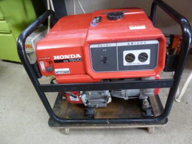 ホンダ ガソリン発電機 EB1500 60Hzを買取しました。岡山店2020/11/24