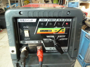 新ダイワ  バッテリー溶接機 SBW150DII を買取しました。岡山店2020/12/4