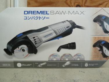 ドレメル コンパクトソー SAW-MAX 切断機を入荷しました。岡山店2020/12/19