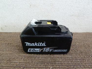 マキタバッテリー BL1860Bを買取しました。岡山店2020/12/27