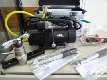 タスコ TA150SW-K ウルトラミニツーステージ真空ポンプ他 エアコン工具(空調工具) 一式購入しました。岡山店2021/1/9